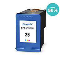 Картридж Europrint EPC-8728CMY (№28)