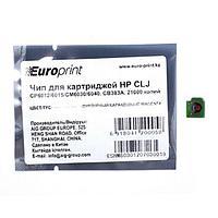 Чип Europrint HP CB383A