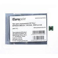 Чип Europrint HP CC530A