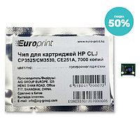 Чип Europrint HP CE251A