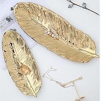 Декоративная керамическая тарелка с золотым пером 26 см