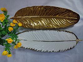 Декоративная керамическая тарелка с золотым пером 36 см