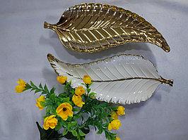 Декоративная керамическая тарелка с золотым Лепестком 30 см