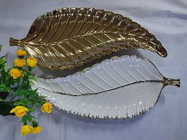 Декоративная керамическая тарелка с золотым Лепестком 36 см