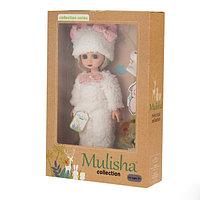 Кукла Мулиша в костюмчике Барашка, 28 см., фото 1