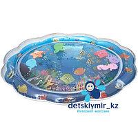 Надувной игровой развивающий детский коврик Подводный мир с мягким водяным дном коврик
