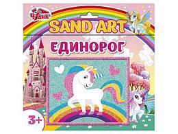 Набор для творчества: Картинка из песка Единорог