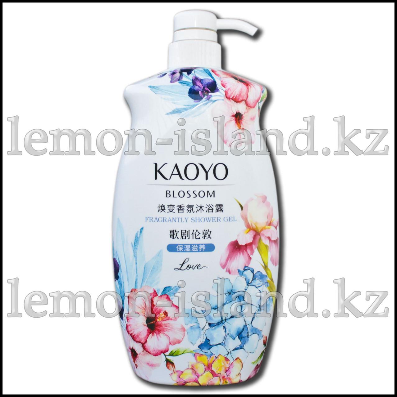 """Крем-гель для душа/пена для ванны Kaoyo """"Лондонская Опера"""" с цветочными экстрактами"""
