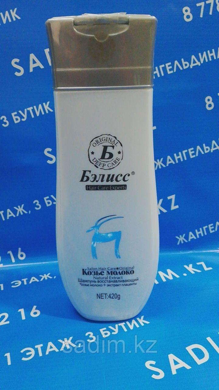 Бэлисс - Шампунь восстанавливающий Козье молоко + экстракт плаценты