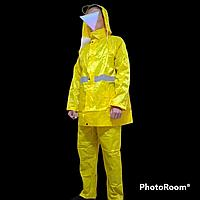 Костюм - дождевик светоотражающий (куртка+брюки), желтый., фото 1
