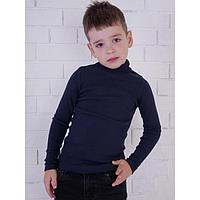 Водолазка для мальчика, цвет тёмно-синий, рост 122 см