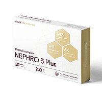 NEPHRO 3 Plus® №20, здоровые почки и мочевой пузырь