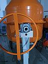 Бетономешалка 500л 380В (Россия), фото 5