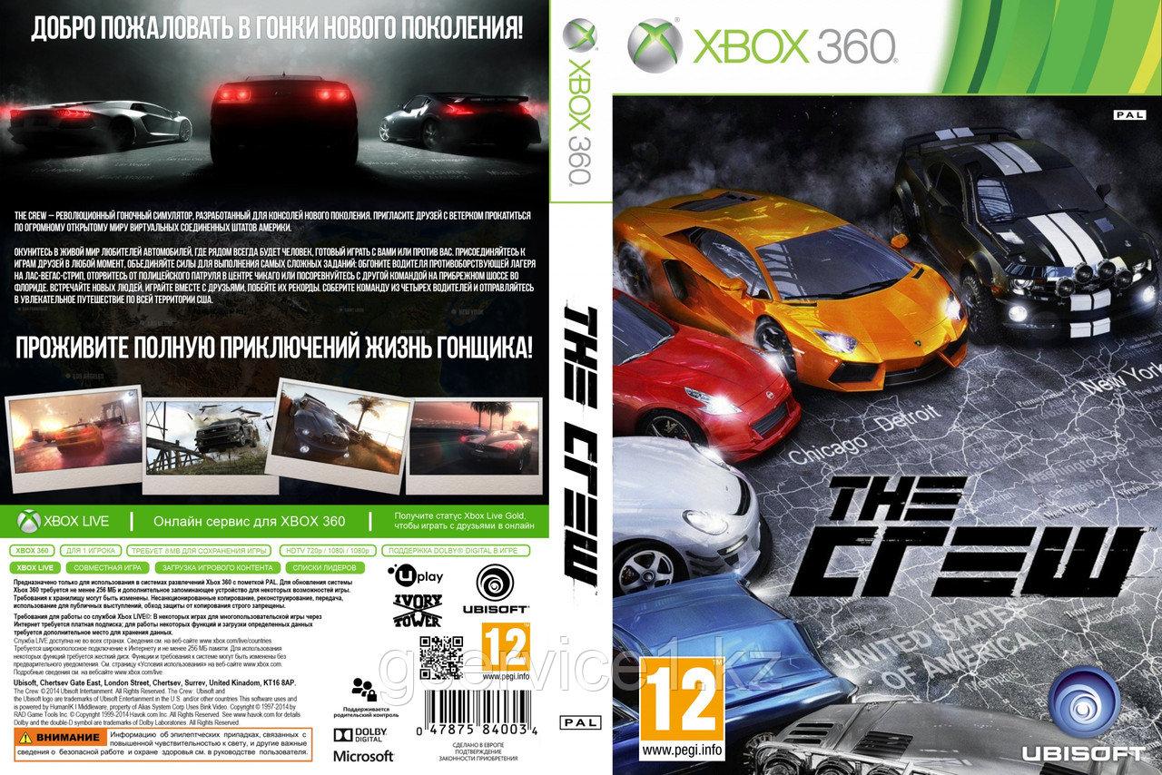 THE CREW (2 DVD) RUS