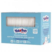 Ватные ушные палочки YokoSun (100шт) с ограничителем