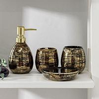 Набор аксессуаров для ванной комнаты «Gold», 4 предмета: дозатор, мыльница, 2 стакана.
