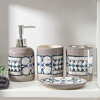 Набор аксессуаров для ванной комнаты «Мюнхен», 4 предмета: дозатор, мыльница, 2 стакана., фото 1