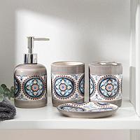 Набор аксессуаров для ванной комнаты «Прага», 4 предмета: дозатор, мыльница, 2 стакана.
