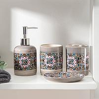 Набор аксессуаров для ванной комнаты «Флоренция», 4 предмета: дозатор, мыльница, 2 стакана.