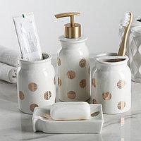 Набор аксессуаров для ванной комнаты «Севилья», 4 предмета: дозатор, мыльница, 2 стакана., фото 1