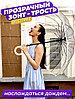 Зонтик-трость «Прозрачный купол», фото 2
