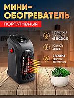 Портативный обогреватель Rovus Handy Heater