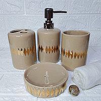 Набор аксессуаров для ванной комнаты «Brown», 4 предмета: дозатор, мыльница, 2 стакана.