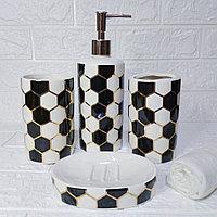 Набор аксессуаров для ванной комнаты «Сота», 4 предмета: дозатор, мыльница, 2 стакана., фото 1