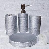 Набор аксессуаров для ванной комнаты «Silver», 4 предмета: дозатор, мыльница, 2 стакана., фото 1
