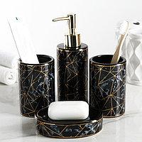 Набор аксессуаров для ванной комнаты «Венеция», 4 предмета: дозатор, мыльница, 2 стакана., фото 1