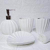 Набор аксессуаров для ванной комнаты «Ракушка», 4 предмета: дозатор, мыльница, 2 стакана.