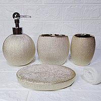 Набор аксессуаров для ванной комнаты «Париж», 4 предмета: дозатор, мыльница, 2 стакана., фото 1