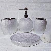 Набор аксессуаров для ванной комнаты «Валенсия», 4 предмета: дозатор, мыльница, 2 стакана., фото 1