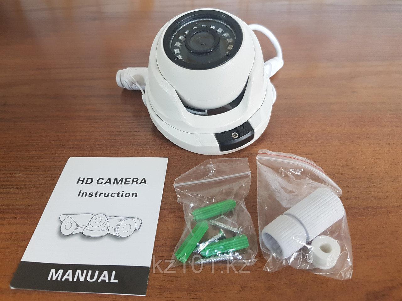 Видеокамера 3MP IP-215 POE SUNQAR (металл)