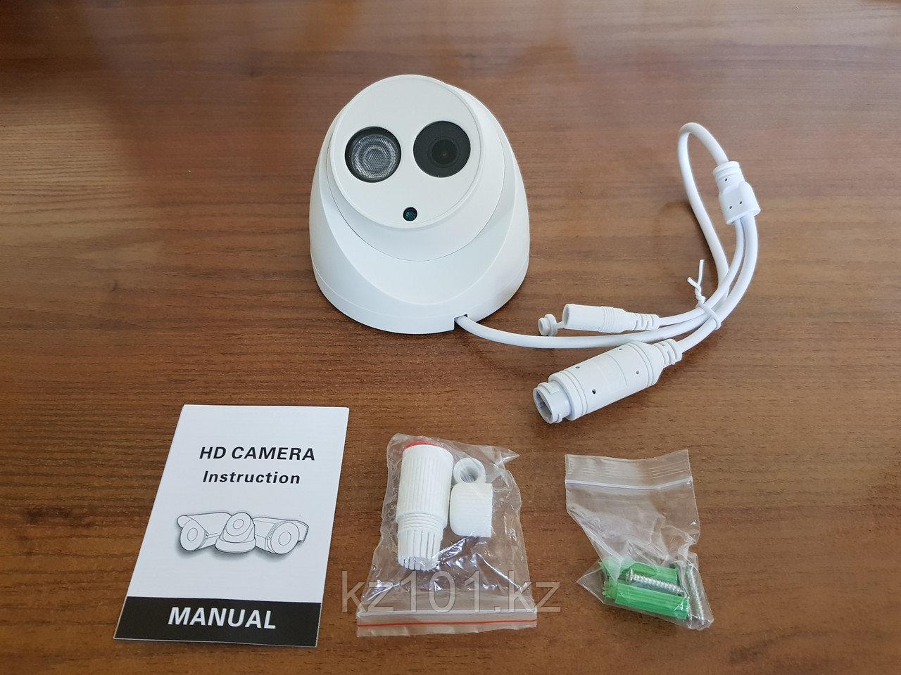 Видеокамера 4MP IP-271 POE SUNQAR