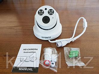 Видеокамера 4MP IP-212 SUNQAR