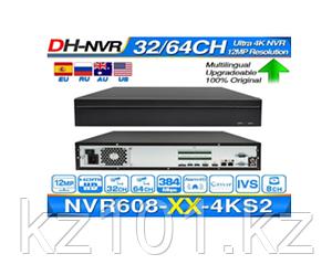 Видеорегистратор IP 64-х канальный 4 HDD SU-NVR 2064