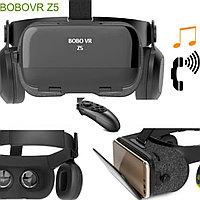 Виртуальные очки BoboVR Z-5 с Bluetooth джойстиком. Версия UPGRADE