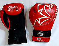 Боксерские перчатки Rival ( натуральная кожа )  цвет красный