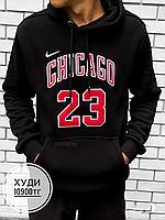 Толстовка Chicago 23 черные, фото 1