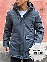 Куртка Adidas серые 59419-1, фото 1