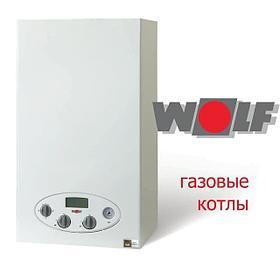 Газовые котлы WOLF