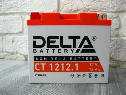 Мото-аккумулятор Delta CT 1212.1 AGM 12V 12Ah