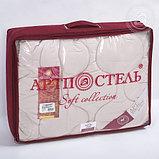"""Одеяло """"Верблюд"""" зимнее, 1,5-спальное, Soft.  Микрофибра. Россия., фото 2"""
