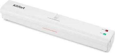 Вакуумный упаковщик Kitfort КТ-1506 белый