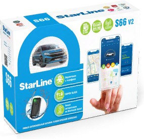 Автосигнализация StarLine S66 V2 BT
