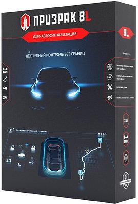 Автосигнализация TEC Призрак-8L