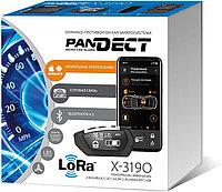 Автосигнализация Pandora PanDECT X-3190L