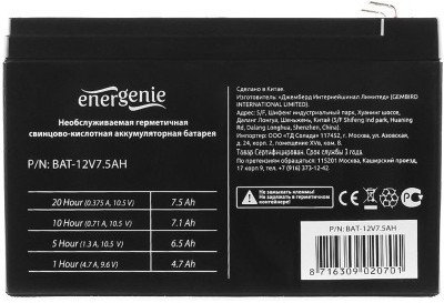 Аккумулятор Energenie BAT-12V7.5AH черный