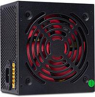 Блок питания X-Game Shadow 400W